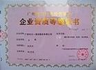 广州石材翻新公司