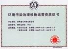 广州空气净化公司