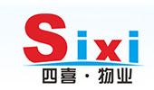 广州清洁公司、广州竞博app下载安装公司、广州外墙清洗、广州石材翻新、广州地毯清洗